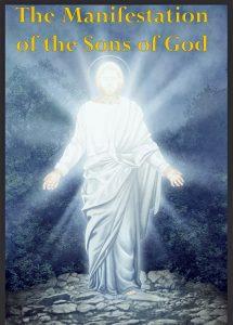 Manifestation of the Sons of God